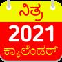 icon 2021 Kannada Calendar 2021 Kannada Panchanga