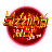 icon Sizzling Hot Deluxe 2.4