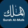 icon Surah Al-Mulk