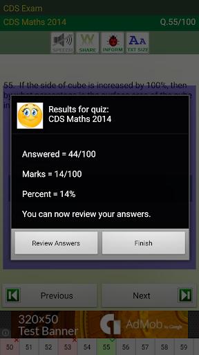 CDS Exam