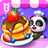 icon com.sinyee.babybus.diner 8.48.00.01