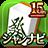 icon JANNAVI Mahjong FREE 1.2.14