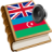 icon Azerbaijani best dict 1.19