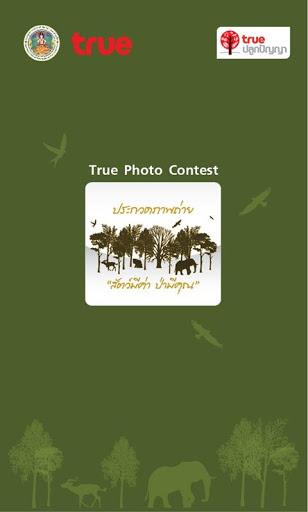 True Photo Contest