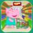 icon Baba supermark 2.8.0