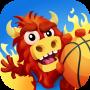 icon Mascot Dunks