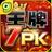icon air.com.igs.SPK 1.0.79