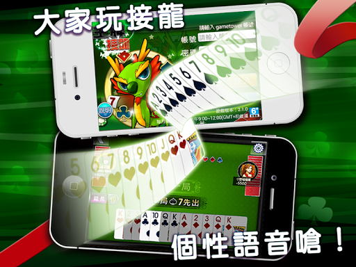 Solitaire ace Solitaire gametower