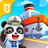 icon Little Panda Captain 8.36.00.06