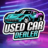 icon Used Car Dealer 1.4