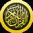 icon Quran 4.9