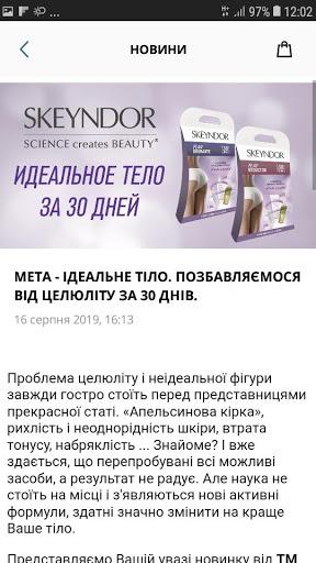 EstetBook