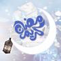 icon رسائل معايدة رمضانية