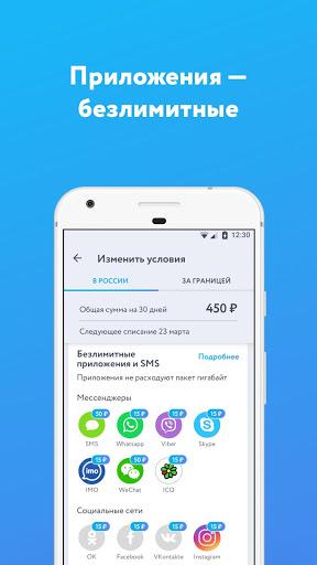 Mobile operator forAndroid