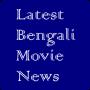 icon Latest Bengali Movie News
