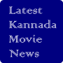 icon Latest Kannada Movie News