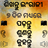 icon Oriya to English Speaking 24.0