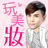 icon com.nineyi.shop.s000770 2.40.0