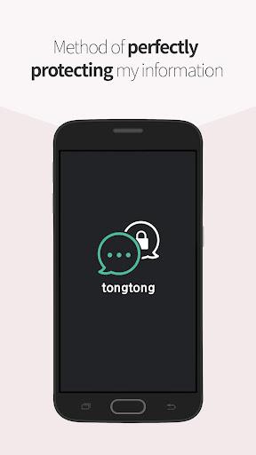 tongtong - Security Messenger