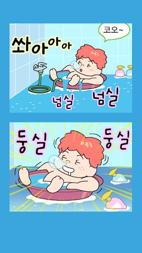 Funny cartoon 27