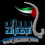 icon ياسي الامارات