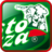 icon PrestoPizza 5.2.9