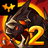 icon DV2 2.5.7