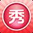 icon Meitu 6.7.9.5