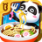 icon com.sinyee.babybus.food 8.16.10.20