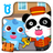 icon com.sinyee.babybus.hotel 8.16.10.20