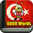 icon Turks Fun Easy Learn 5.3