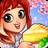 icon Food Street 0.26.4
