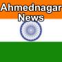 icon Ahmednagar News
