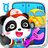 icon com.sinyee.babybus.repair 8.16.10.00