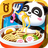 icon com.sinyee.babybus.food 8.16.10.00