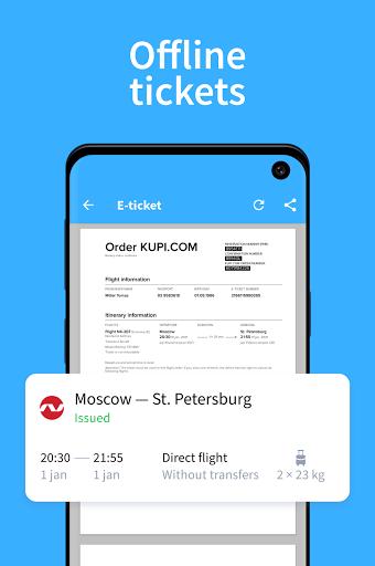 KUPIBILET - Cheap Flights