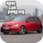 icon Real Car Parking 1.1.1