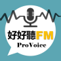 icon 好好聽FM