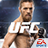 icon UFC 1.9.911319