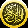icon Quran