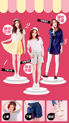 Bi Rabbit Betwos flat price, excellent service, the best choice for popular womens clothing!