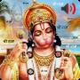 icon Hanuman Chalisa Wallpaper