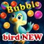 icon bubble bird