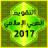 icon com.friends.jordan.calender 4.0.8