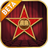icon Cine-Books stage 0.9.6.26