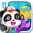 icon com.sinyee.babybus.repair 8.19.00.00