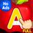 icon ABC Kids 1.3.7