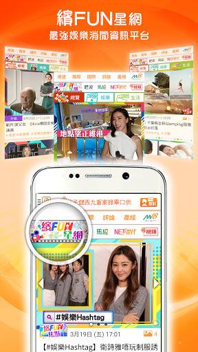 East Net - Oriental Daily