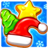 icon Christmas Cookie 2.3.8