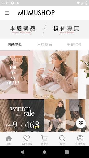 MUMUSHOP韓系平價女裝